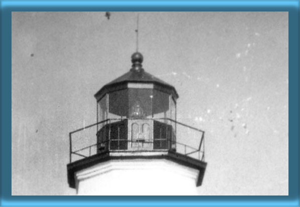Point Judith Lighthouse's Lantern and Fourth